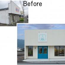 鴨島町 美容室KIKI
