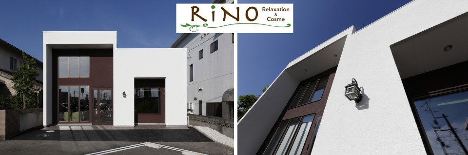 Relaxastion&Cosme  RiNO