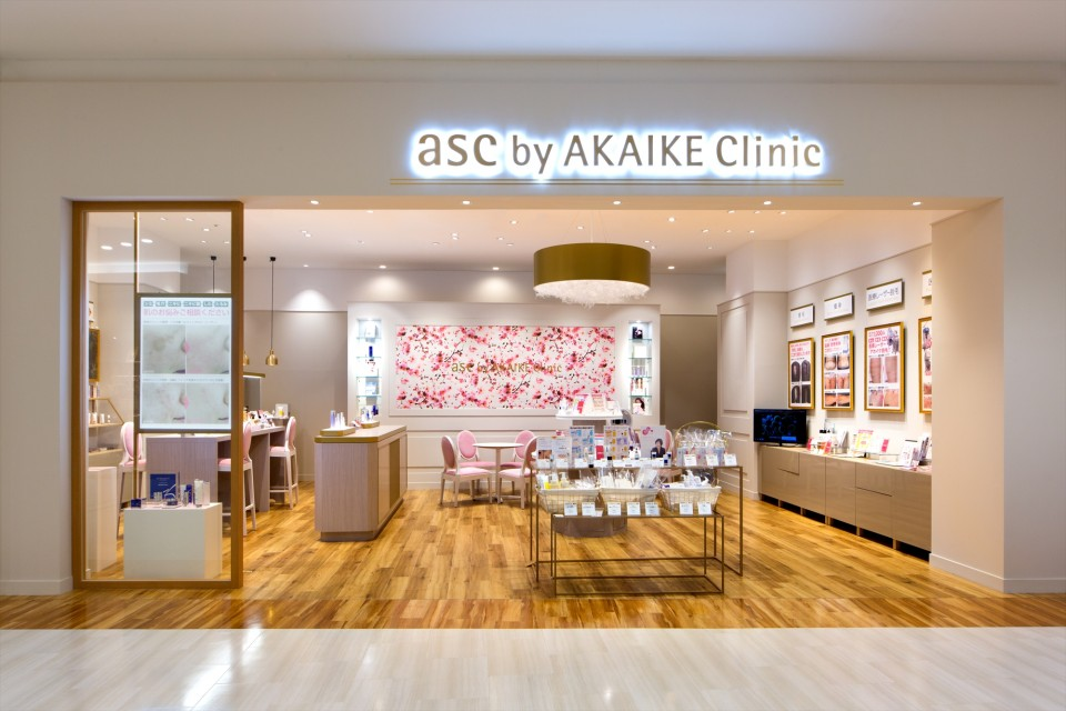 イオンモール asc by AKAIKE Clinic