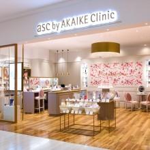 イオンモール asc by AKAIKE Clinic