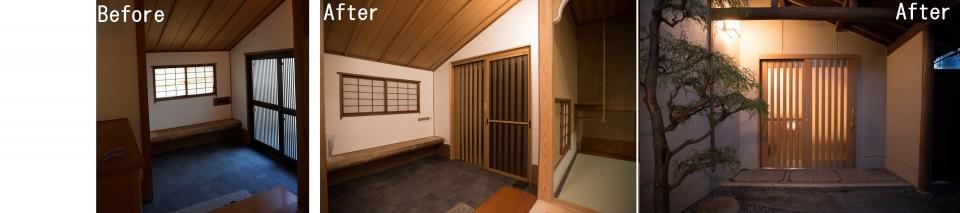 徳島市 S様邸