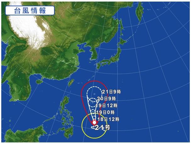 台風10.18