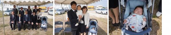 集合・家族01